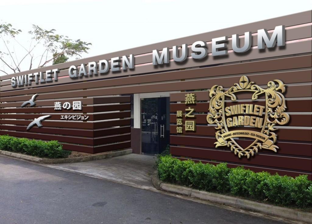 D Kranji Bird Nest Museum